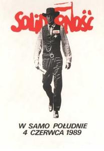 sarnecki-noon1989